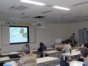 農の学習会『春・夏野菜の園芸講座』を実施