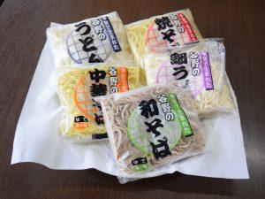 谷野製麺所(谷野食堂)