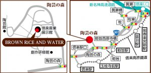 BROWN  RiCE  AND  WATERの地図