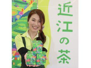 新商品「近江の茶(ティーバッグ)」が発売開始!